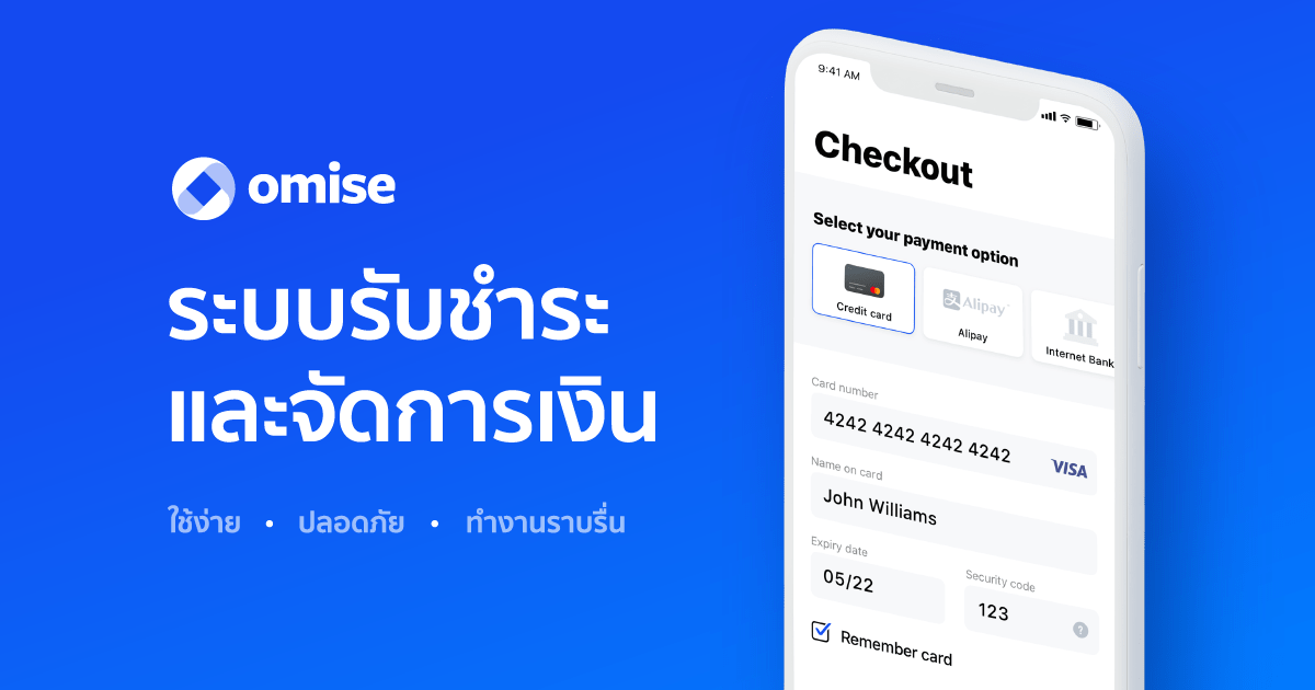 Omise Payment Gateway for Asia