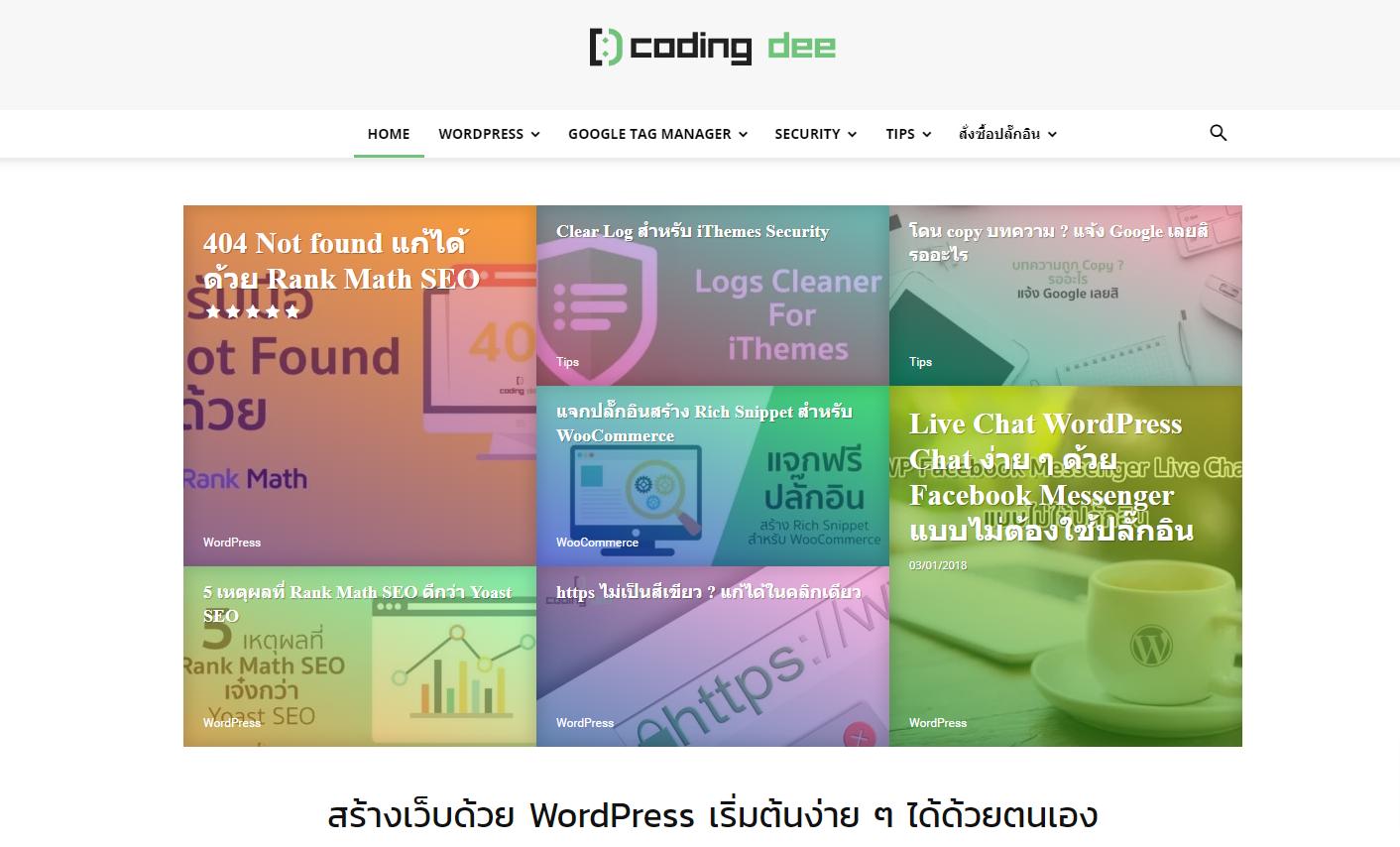 CodingDee com