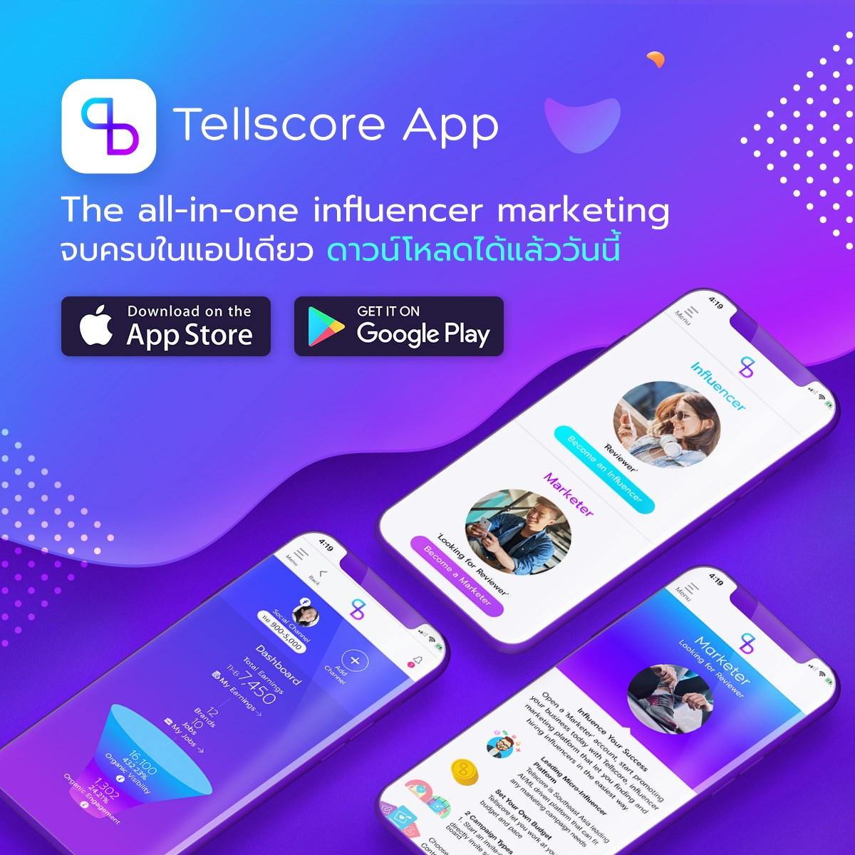 Tellscore APP